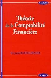 Théorie de la comptabilité financière