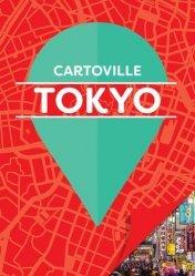 La couverture et les autres extraits de Japon. 6e édition. Avec 1 Plan détachable