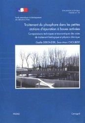 Traitement du phosphore dans les petites stations d'épuration à boues activées