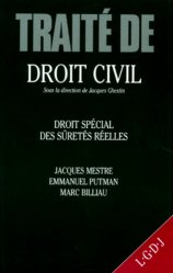 La couverture et les autres extraits de Procédures devant les juridictions de l'Union européenne et devant la CEDH. 2e édition