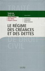 Traité de Droit Civil. Le régime des créances et des dettes