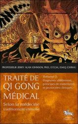 La couverture et les autres extraits de Pharmacologie et thérapeutiques UE 2.11