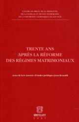 Trente ans après la réforme des régimes matrimoniaux. Actes de la 6e journée d'études juridiques Jean Renauld