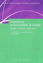 Transmission en psychanalyse de l'enfant