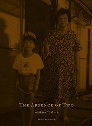 Une double absence. Edition bilingue français-anglais