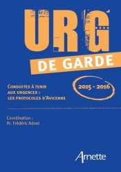 Urg' de garde 2015 - 2016