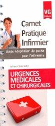 Urgences médicales et chirurgicales