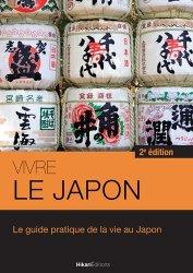 La couverture et les autres extraits de Japon. Edition 2020