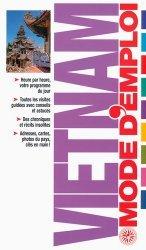 La couverture et les autres extraits de OHADA. Traité, Actes uniformes et Règlements annotés par l'IDEF