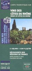 La couverture et les autres extraits de France sud-ouest plastifiée. 1/500000, Edition 2017