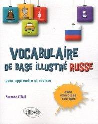 Vocabulaire de base illustré Russe pour apprendre et réviser A1 A2