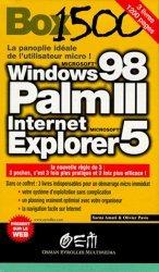 Windows 98, Palm III, Microsoft Explorer 5