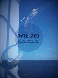 Wu Zei. Edition anglais-français-chinois