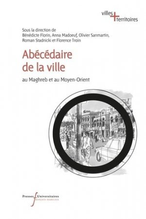 Abécédaire de la ville - presses universitaires francois rabelais - 9782869067509 -