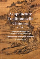 Acupuncture Traditionnelle Chinoise 39 - institut yin yang - 9782910589608