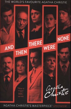 And Then There Were None - harpercollins - 9780008123208 -