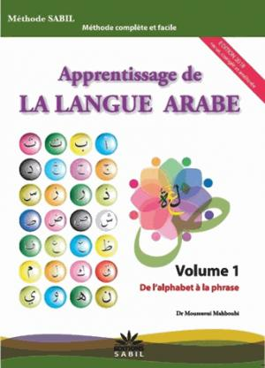 Apprentissage de la langue arabe - sabil - 9791094267127 -