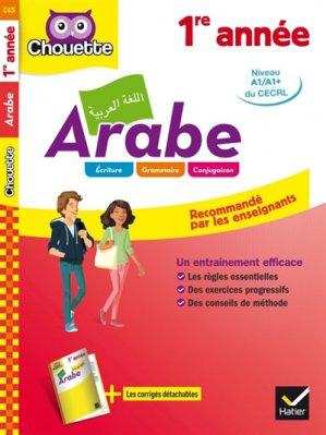 Arabe, 1re année - Hatier - 9782401029651 -