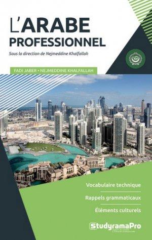 L'Arabe Professionnel - studyrama - 9782759039494