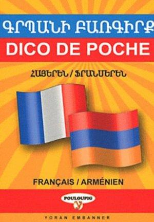 Dico de poche Arménien-Français & Français-Arménien - yoran embanner - 9782914855846 -