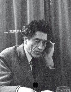Avec Giacometti - Editions Allia - 9782844859228 -