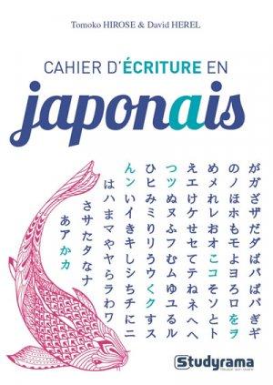 Cahier d'écriture en japonais - Studyrama - 9782759032136 -