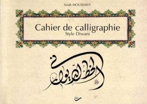 Cahier de calligraphie. Style Diwani - Bachari - 9782913678026 -