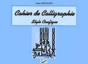 Cahier de calligraphie. Style coufique - Bachari - 9782913678071 -