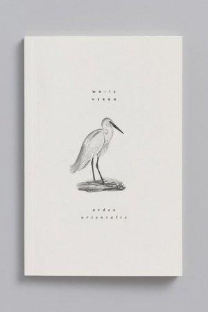 Carnet Animal aquatique - Aigrette garze. Edition bilingue français-anglais - reliefs - 9791096554973 -