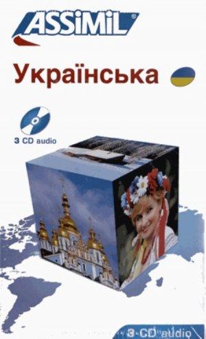 CD - L'Ukrainien - Débutants et Faux-débutants - assimil - 9782700512687