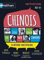 Chinois initiation - Nathan - 9782098118270 -
