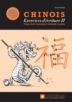 Chinois : Exercices d'Ecriture II - asiathèque - 9782360570423 -