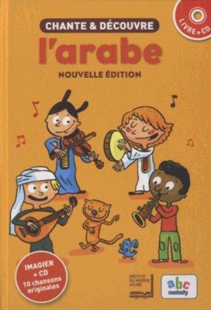 Chante et découvre l'arabe (livre + CD) - abc melody - 9782368360163