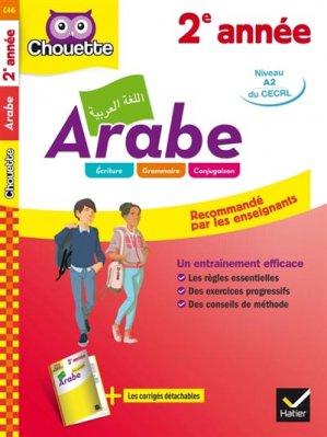 Arabe, 2e année - hatier - 9782401029668 -