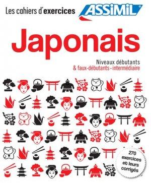 Coffret Cahiers d'Exercises Japonais - Débutants- Faux Débutants- Intermédiaire - assimil - 9782700508413