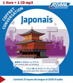 Coffret Conversation Japonais - assimil - 9782700541458 -