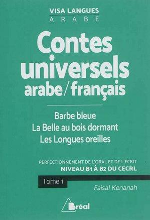 contes universels en langue arabe-belles au bois dormant,longues oreilles, ... - breal - 9782749537115 -