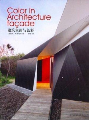 Color in architecture façade - ICI Consultants - 9787538160338 -