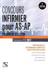 Concours infirmier pour AS-AP 2017 - Tout-en-un - setes - 9791091515498 -