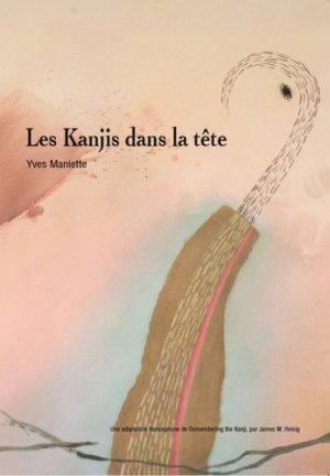 Des Kanjis Dans la Tête - maniette - 9782951255739 - kanji, kanji japonais, Hiragana japonais, Japonais kanji, hiragana, 7eme edition, kajis, Kanas