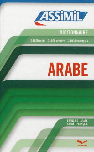 Dictionnaire Arabe - assimil - 9782700505986