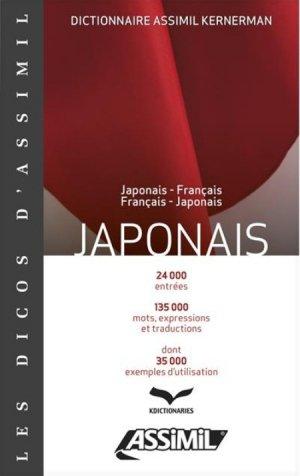 Dictionnaire Japonais - assimil - 9782700506013 -