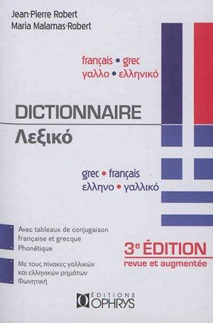 Dictionnaire français-grec et grec-français - ophrys - 9782708014923 -