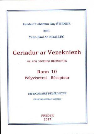 Dictionnaire de médecine - preder - 9782901383840