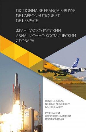 Dictionnaire de l'Aéronautique et de l'Espace - Français/Russe - goursau henri - 9782904105548 -