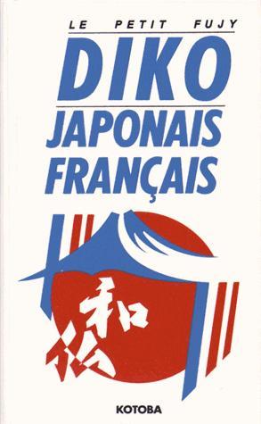 Le Petit Fujy - dictionnaire Japonais-Français/Français-Japonais - kotoba - 9782907291088 - kanji, kanjis, diko, dictionnaire japonais, petit fujy