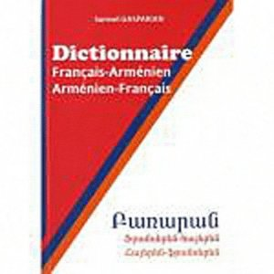 Dictionnaire - Editions Sigest - 9782917329207 -