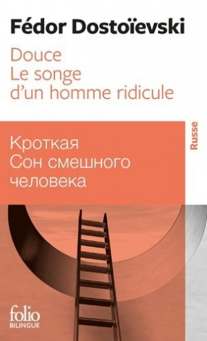 Douce - Suivi de Le songe d'un homme ridicule - gallimard - 9782072893353 -