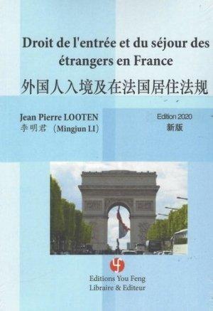 Droit de l'entrée et du séjour des étrangers en France - you feng - 9791036700798 -