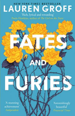 Fates and Furies - windmill books - 9780099592532 -